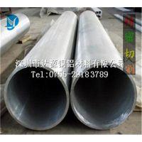 超硬铝管 2014大口径铝管耐高温