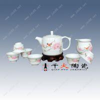 7501毛瓷系列陶瓷茶具套装厂家直销