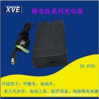 XVE专业生产老人代步车 平衡车充电器 金鑫宇专业生产锂电池充电器