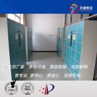 天瑞恒安 TRH-ML-125全自动储物柜,ic卡柜