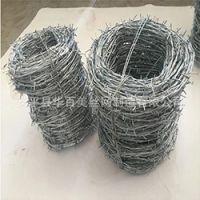 热镀锌钢丝刺绳 刺铁丝铁蒺藜铁丝网围栏隔离护栏网 欢迎订购