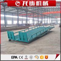 8吨移动式登车桥可移动集装箱装卸平台机械式登车桥液压装卸台厂家直销