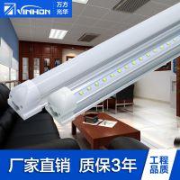 万方光华led灯管t8 1.2米一体12v24v低压t8一体化led日光灯管2.4米日光管