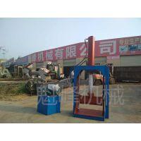 立式液压切胶机 塑料切割机 橡塑切割机械设备 鑫魁峰机械设备 厂家直销