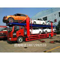 解放5位轿运车 双层5位车辆运输车 短途轿车运输中转车 汽车4S店运输车