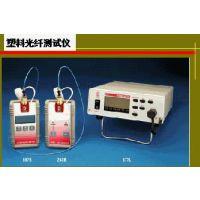 中西(LQS)塑料光纤测试仪 型号:BLF1-6803+6903库号:M171505