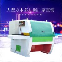 KF-150型方木多片锯图片方木多片锯视频多片锯价格方木多片锯操作简单