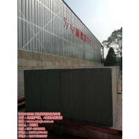 黑龙江免蒸加气砖,湖北中明乾汇-专业砌筑技术,免蒸加气砖设备