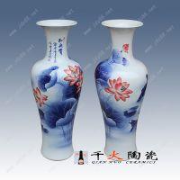 景德镇庆典大花瓶 开业礼品陶瓷大花瓶