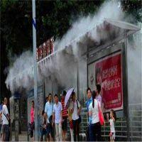 厂房高压喷雾设备降温、仙桃高压喷雾设备、广州鑫奥喷雾