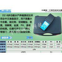 中西 水质分析仪 / 多功能水质检测仪 库号:M375971 型号:DZ-B