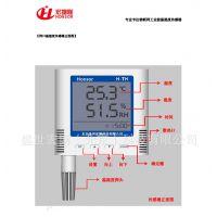 温湿度传感器瑞士进口探头 物联网机房专用