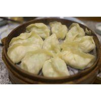 特色小吃笼笼蒸饺培训酸汤水饺学习锅贴煎饺做法培训