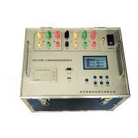 HDKY-SZ20A三通道助磁直流电阻测试仪【华电科仪】