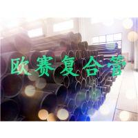 镇江市钢丝网骨架聚乙烯复合管生产厂家-信誉好的厂家