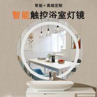 智能触摸led灯镜铝合金边框浴室镜壁挂卫生间带灯洗手间卫浴镜子