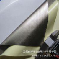 专业订制国产高品质强粘性超导低电阻双面导电布
