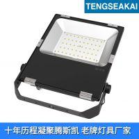 LED泛光灯50W/100W/120W/150W/200WLED投光灯 超薄投光灯