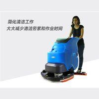 容恩双刷式手推式洗地机R70BT 商场停车场体育馆用洗地机