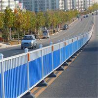 厂家直销马路道路市政护栏 隔离带安全护栏 市政人行道路安全隔离网 喷塑道路中央隔离网
