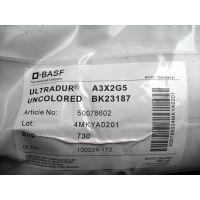 PA66/德国巴斯夫/A3X2G5/25%玻纤增强级 红磷阻燃V0