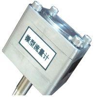 山东青岛海宏达HDLXI-B微型流量计 实验室用气体流量计