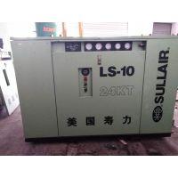 寿力SL-10二手空压机寿力30千瓦二手螺杆空压机