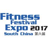 2017 广州国际健身博览会