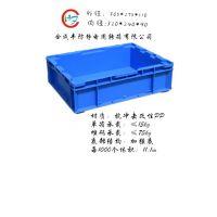 蓝色周转箱 HP系列 塑料周转箱  颜色可定制 365*275*110 160 210