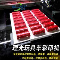 供应760东莞玩具合金车彩色打印机 PP塑料玩具平板彩印机