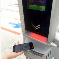 远景达LV4500展会二维码票务检验专用二维码扫描头 及解决方案