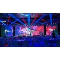 上海酒会宴会策划公司|晚宴舞美灯光布置公司