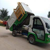 小型全新纯电动三轮四轮垃圾车新能源环保清运车