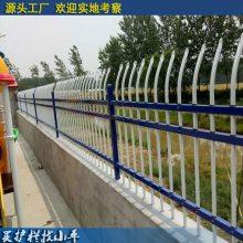珠海停车场围栏按图定做 肇庆生态园林隔离栏 铁艺栏杆厂家批发