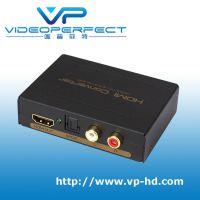 HDMI音频分离器 HDMI TO HDMI+ Audio (SPDIF+R/L)信号转换器