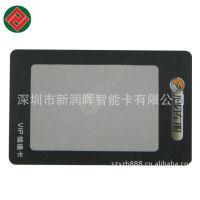 深圳厂家生产销售各种优质可视卡 芯片可视复写卡 可擦可写智能卡