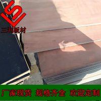 德州三利板材机械九厘包装板价格密度均匀规格齐全九厘包装板