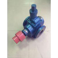 航空润滑油输送泵,远东YCB-15圆弧齿轮泵航空润滑油输送泵