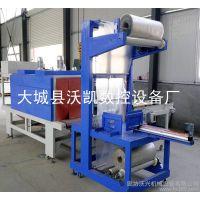 袖口式pe膜热收缩包装机 全自动热缩膜包机价格