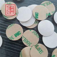 NFC抗金属电子标签定做RFID高频吸波材料抗金属干扰防磁贴双面胶