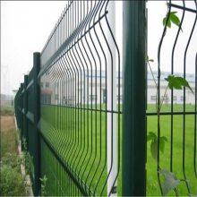 专业护栏网 广州护栏网 隔离网隔离栅