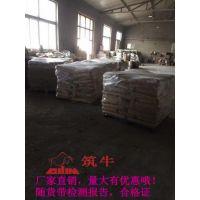 重庆高强无收缩灌浆料厂家直销