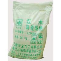 AA深圳松岗五水偏硅酸钠、光明区五水偏硅酸钠、沙井五水偏硅酸钠