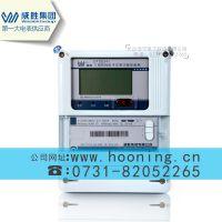 长沙威胜DTSD341-MB3三相四线电能表/电子式多功能电表 0.5S级