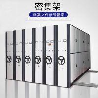 绍兴 杭州 嘉兴 湖州 手动电动档案密集架