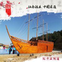 定制江南木船厂 专业定制 海盗船 多少钱 景观装饰船 摄影道具船摆件摆饰