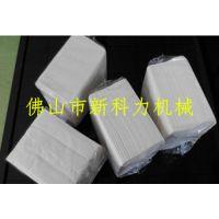 方块餐巾纸自动包装机,商务抽纸包装机,餐饮白包抽纸包装机
