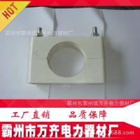 高压单芯玻璃钢电缆抱箍JGHF-2 复合单电缆固定夹具