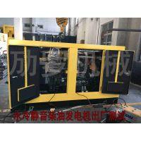 柴油机75KW三相发电机价格