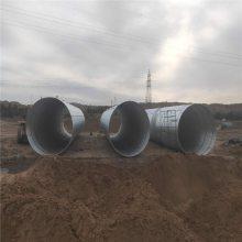 中泰信波纹管涵厂家 钢波纹涵管价格 隧道桥梁排水施工型号齐全